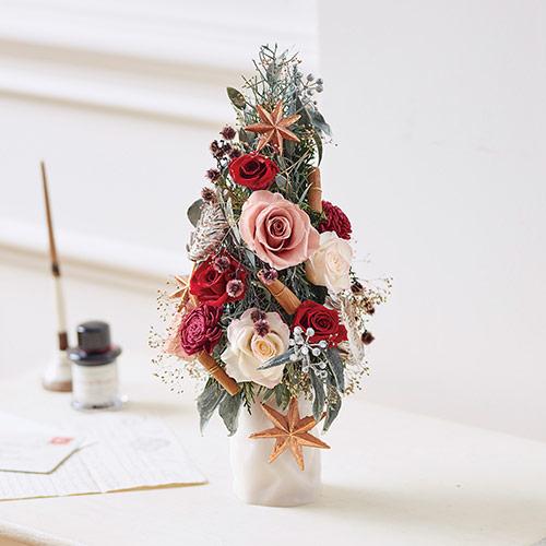 【日比谷花壇】クリスマス プリザーブドツリー「タンカルム」