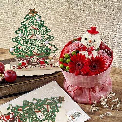 【日比谷花壇】クリスマス そのまま飾れるブーケ「おめかしスノーマンのブーケ」とウッドツリーのセット