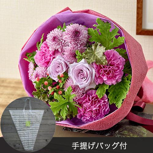 日比谷花壇〈日比谷花壇〉花束「ファインリーラ」手提げバッグ付