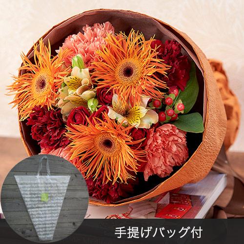 日比谷花壇【日比谷花壇】花束「ソーレカランテ」手提げバッグ付