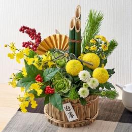 【日比谷花壇】お正月 アレンジメント「雅門松」