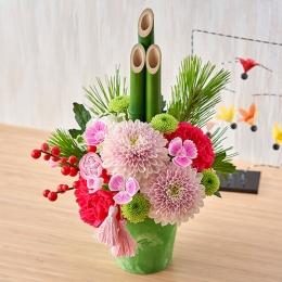 【日比谷花壇】お正月 アレンジメント「寿門松」