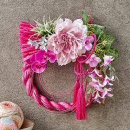 【日比谷花壇】お正月 しめ飾り「迎春」