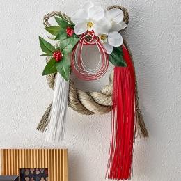 【日比谷花壇】お正月 しめ飾り「蘭華」
