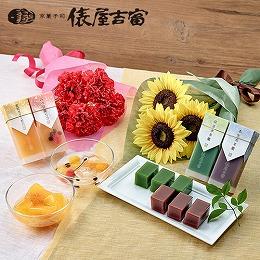 【日比谷花壇】母の日 俵屋吉富「母父涼菓」と花束のセット