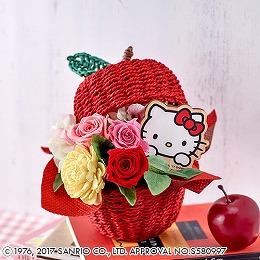 【日比谷花壇】ハローキティ プリザーブド&アーティフィシャルアレンジメント「ハローキティ りんごバスケット」