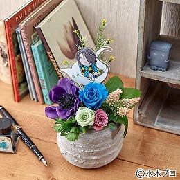 【日比谷花壇】プリザーブド&アーティフィシャルアレンジメント ゲゲゲのお花「ひらひら一反木綿と鬼太郎」