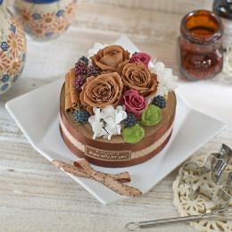〈日比谷花壇〉プリザーブド&アーティフィシャルアレンジメント「フラワーケーキショコラ」
