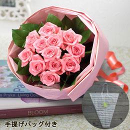 【日比谷花壇】花束「1ダースのバラ(ピンク)」手提げバッグ付き