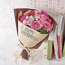 <日比谷花壇>メッセージブーケ「HAPPY BIRTHDAY(ピンク)」