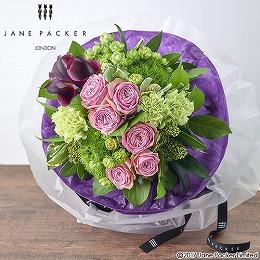 【日比谷花壇】JANE PACKER 花束「グリーントレジャー(パープル)」