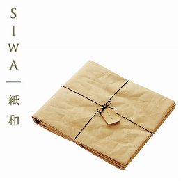 【日比谷花壇】和紙産地川三郷町 SIWA ボックス(山梨県)