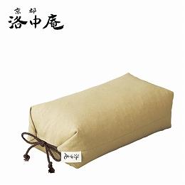 【日比谷花壇】京都 洛中庵 たわら枕 1個(ベージュ)(京都府)
