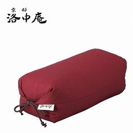 【日比谷花壇】京都 洛中庵 たわら枕 1個(レッド)(京都府)