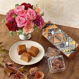 【日比谷花壇】資生堂パーラー「秋のチーズケーキ(マロン)」とアレンジメントのセット