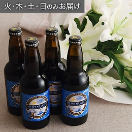 花紀行北海道「網走ビール(流氷ドラフト)と大輪ユリ(白)」のセット