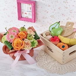 【日比谷花壇】「はじめてのおままごと フルーツセット(木箱入)」とアレンジメント
