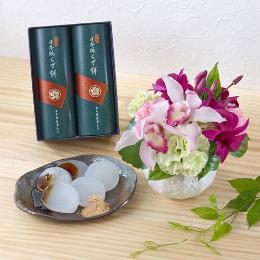 【お供え用】日本橋屋長兵衛「日本橋くず餅のセット」