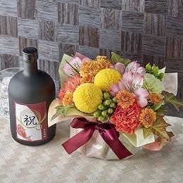 〈日比谷花壇〉堤酒造「本格芋焼酎『祝』」とアレンジメントのセット