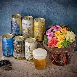 <日比谷花壇>軽井沢ブルワリー「THE軽井沢ビール(6種入)」とそのまま飾れるブーケ