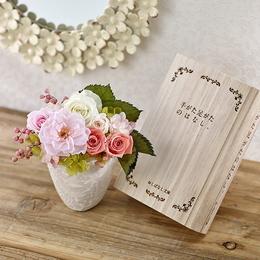 【日比谷花壇】おしばなし文庫「手がた足がたのはなし。」とプリザーブドフラワーのセット