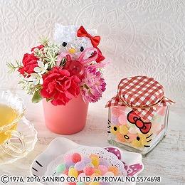 <日比谷花壇>ハローキティ 「アーティフィシャルフラワーアレンジメントとキャンディーのセット」