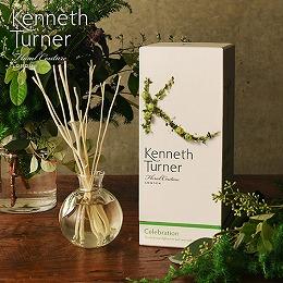 【日比谷花壇】Kenneth Turner「ナチュラル ラタン リードディフューザー(セレブレーション)」