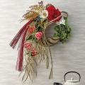 【日比谷花壇】お正月 しめ飾り「雅の宴」