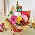 【日比谷花壇】お正月 そのまま飾れるブーケ「門松」