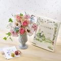 <日比谷花壇>絵本「ハーニャの庭で」とアレンジメントのセット
