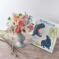 【日比谷花壇】絵本「ちいさなヒッポ」とアレンジメントのセット