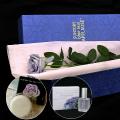 社員の慶弔見舞品「<日比谷花壇>blue rose APPLAUSE BOX (1本入り)&オリジナルソープ&ミニ香水」